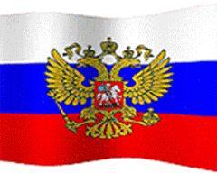 РОССИЯ - Флаг РОССИИ