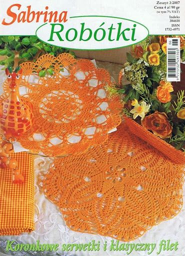 Sabrina_Robotki_3_2007 - רחל ברעם - Picasa Web Albums