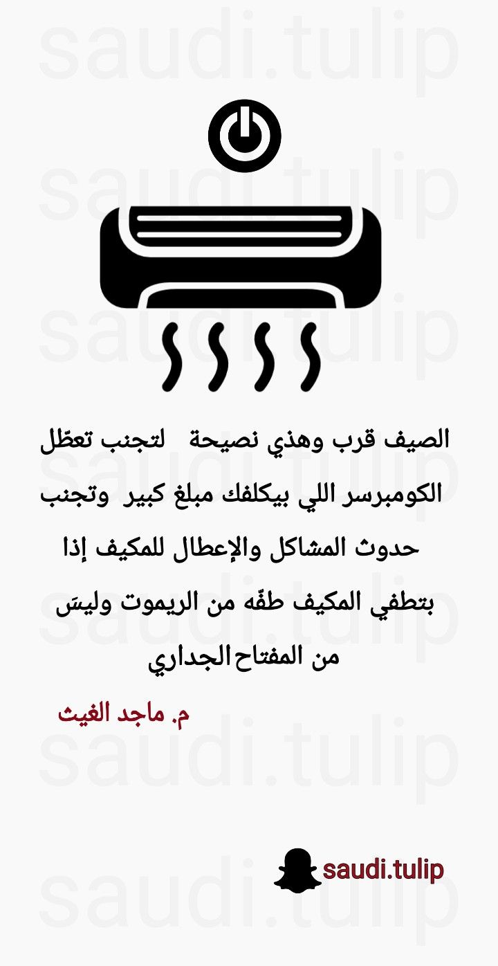 Pin By Saudi Tulip On توعية Logos Vehicle Logos Chevrolet Logo