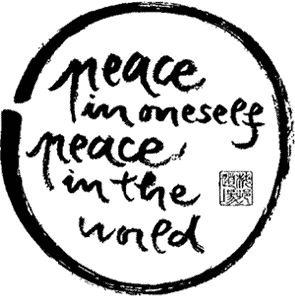 http://www.mindfulnessretreats.org.uk/wp-content/uploads/Thich-Nhat-Hanh-Peace-In-Oneself-Peace-In-The-World.gif