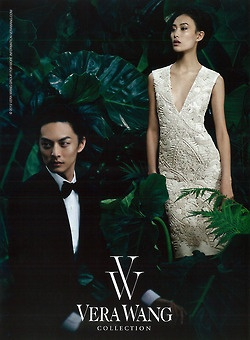 David Chiang / Vera Wang S/S2013 Advertising / Carter Smith