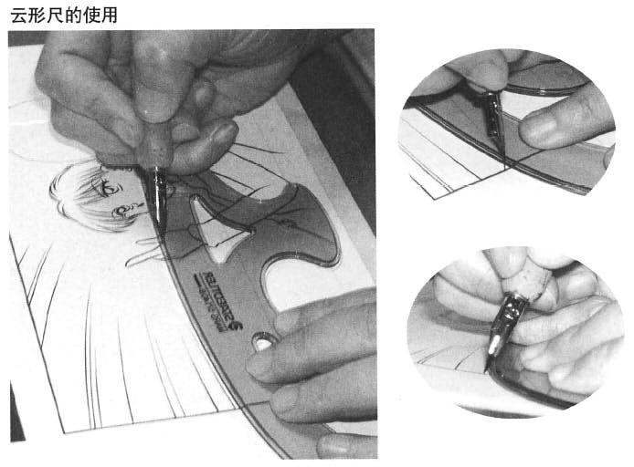 dessin manga outils