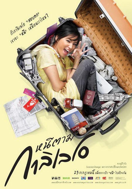 2009 Thai Movie Poster Roundup