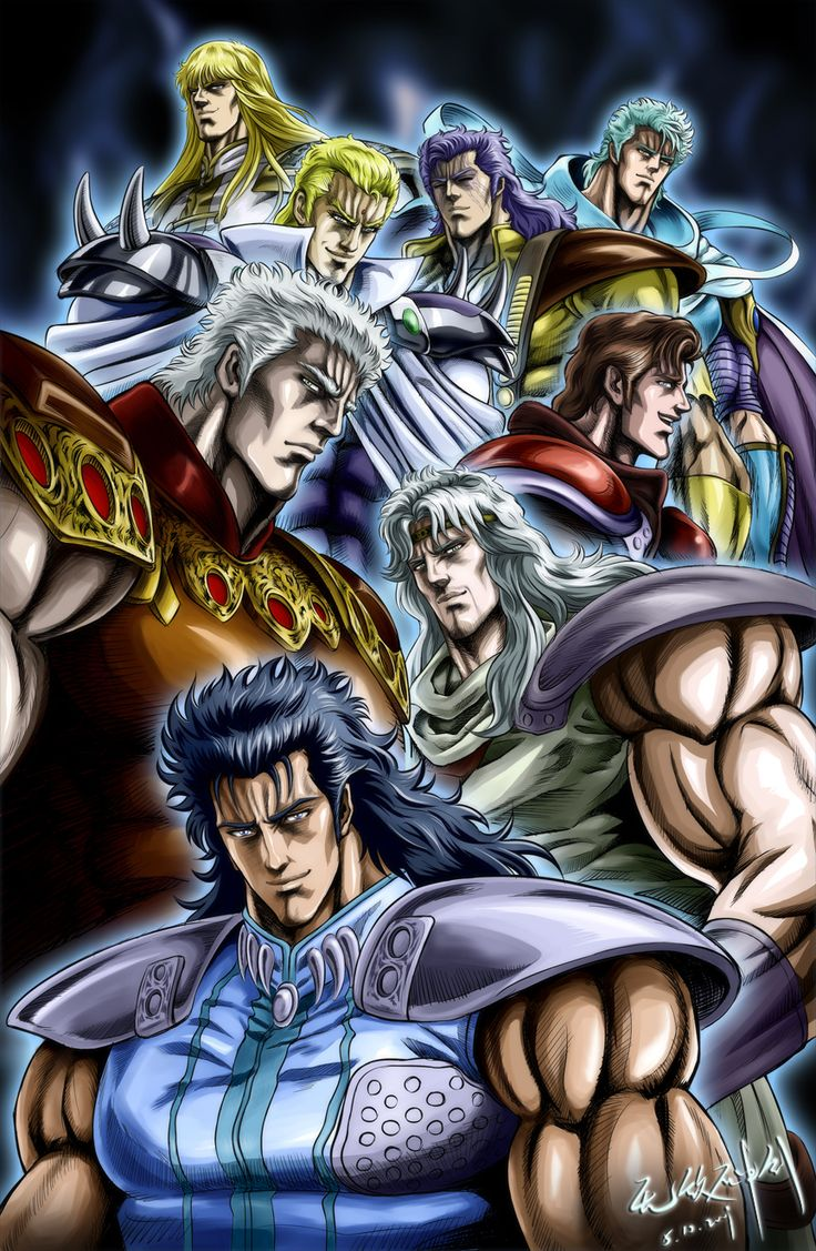 Fist of the North Star (Hokuto No Ken) Supporting Characters