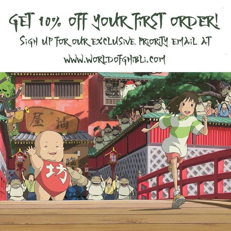 Make sure you're the first to know about our newest Ghibli merchandise! Sign up for our exclusive priority newsletter and get 10% off your first order!  #ghibli #ghiblilove #studioghibli #spiritedaway  #ghiblimovies #freeshipping #gift #christmas