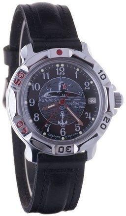 nice Vostok Komandirskie Mens Watch Waterproof Black Military Russian U-boot Submarine - For Sale Check more at http://shipperscentral.com/wp/product/vostok-komandirskie-mens-watch-waterproof-black-military-russian-u-boot-submarine-for-sale/