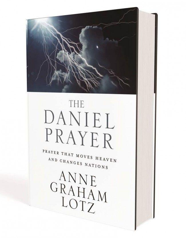 c.s. lewis essay on prayer