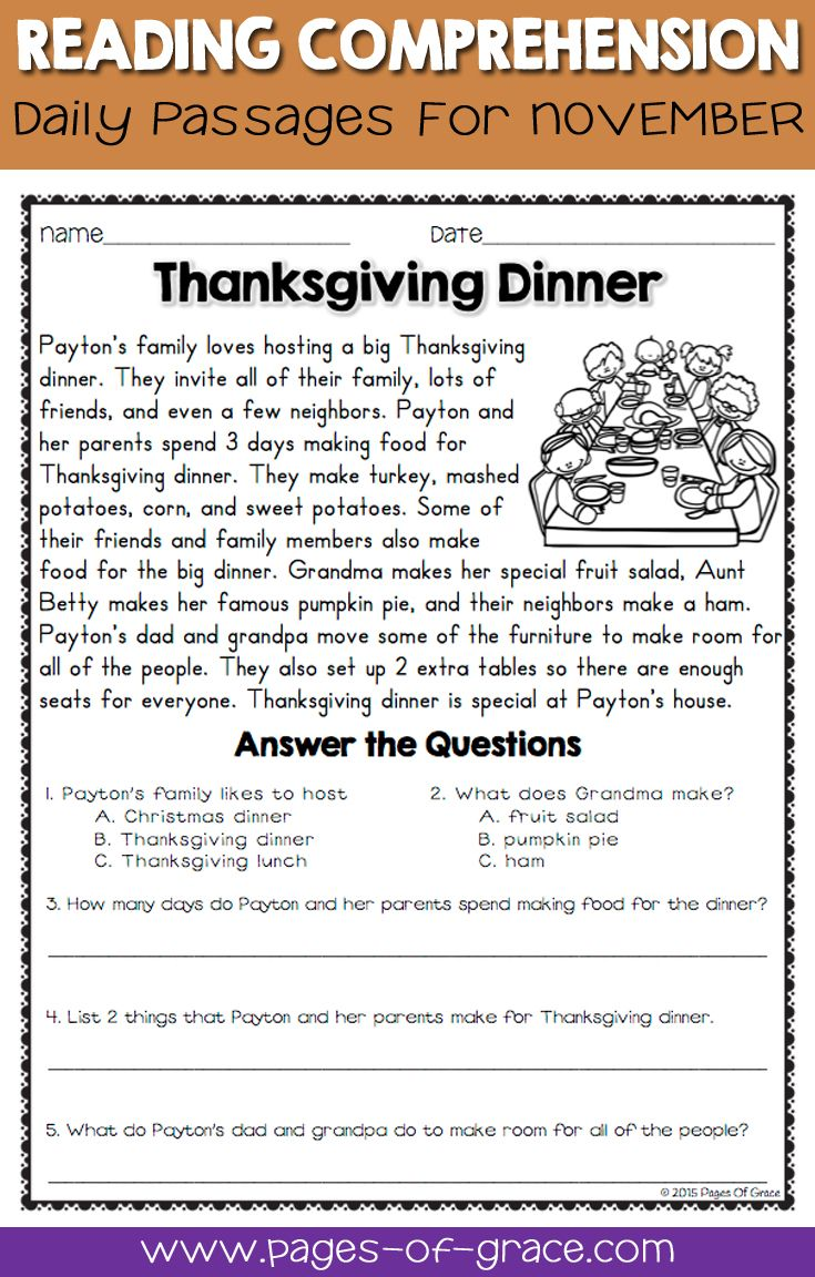 Help your students enjoy reading comprehension practice with this set of daily passages for November. If you are looking for fun activities to help your students with reading comprehension strategies, check out this packet for the month of November-Veteran's Day, Fall, & Thanksgiving! Each worksheet has a short story with an illustration and 5 questions. Great for advanced 1st grade, 2nd grade, and 3rd grade extra practice. Kids enjoy reading these fun stories while improving their skills.