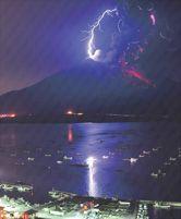 火山雷・南岳(桜島)への直撃