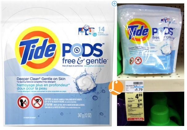 Tide Pods Coupon - #coupons and #frugal living blog