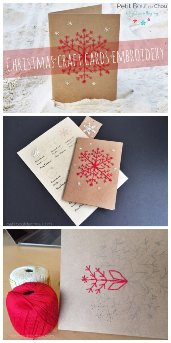Christmas craft card and gift tag embroidery with free printables