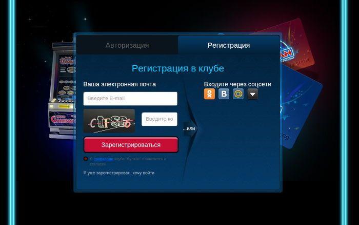 Онлайн автоматы бесплатно без регистрации рулетка играть в покер онлайн бесплатно турниры