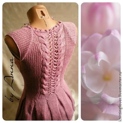 "Vests handmade. Fair Masters - handmade knitted vest ""Lilac"". Handmade. - (Russian website of a finished product not a pattern but so beautiful!)"