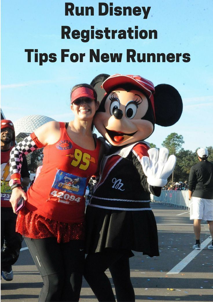 The BEST registration tips to secure a bib in your next RUN DISNEY race!