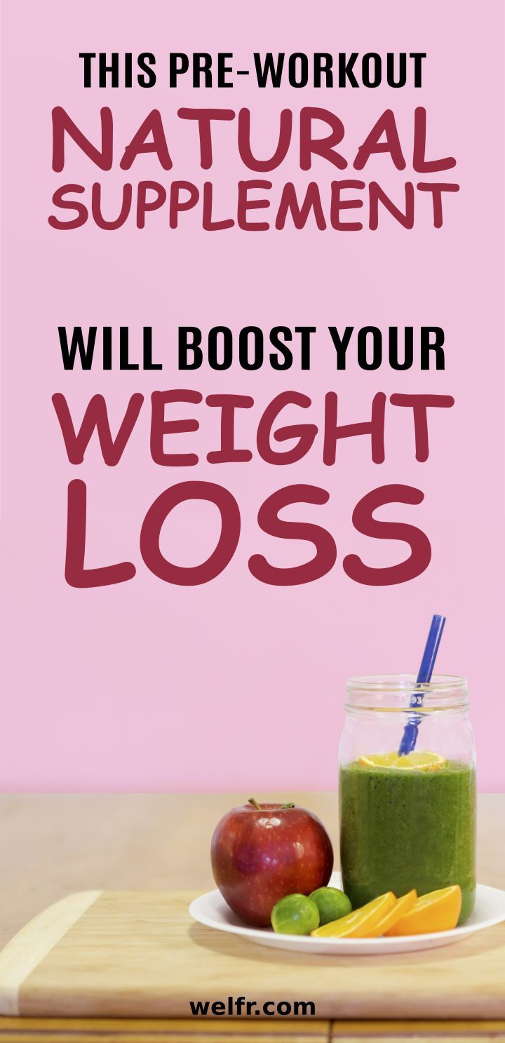 Will pre workout help me lose weight