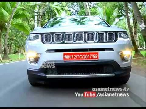 Jeep Compass Price in India, Review, Mileage & Videos | Smart Drive 25 Jun 2017 https://i.ytimg.com/vi/koEGFlbUYLQ/hqdefault.jpg