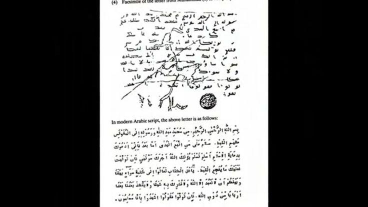 BELOGINGS OF NABI ALIHISSALAM hand writing of prophet alaihissalam hand writing of our prophet alaihissalam our...