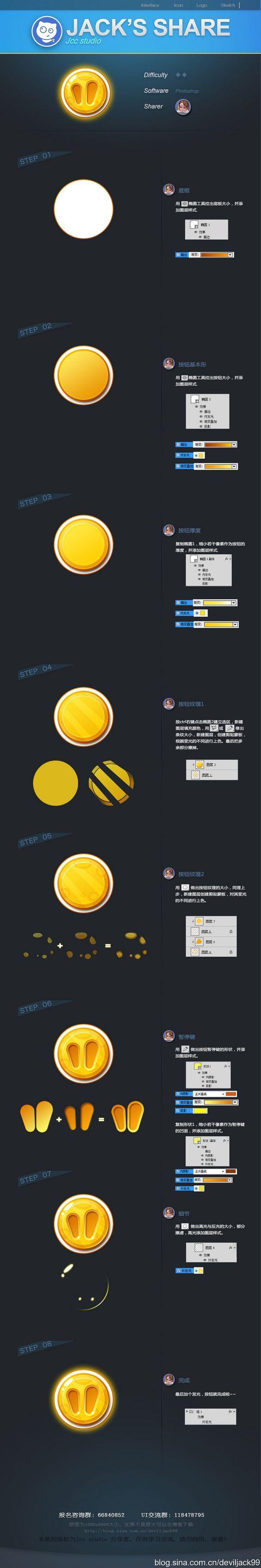 GameUI/icon/logo/GUI...: