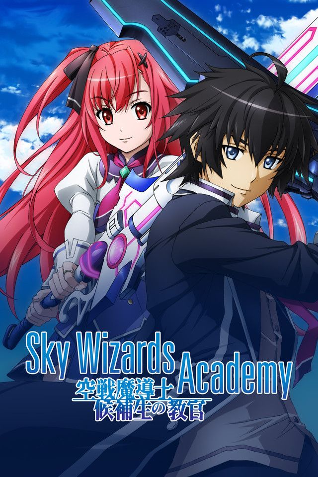 "Crunchyroll - Crunchyroll Adds ""Red Data Girl"" and ""Sky Wizards Academy"" Anime"