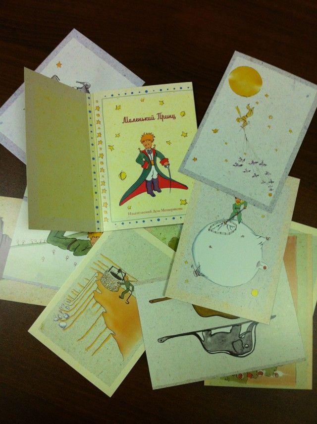 Женщине лет, открытка маленький принц