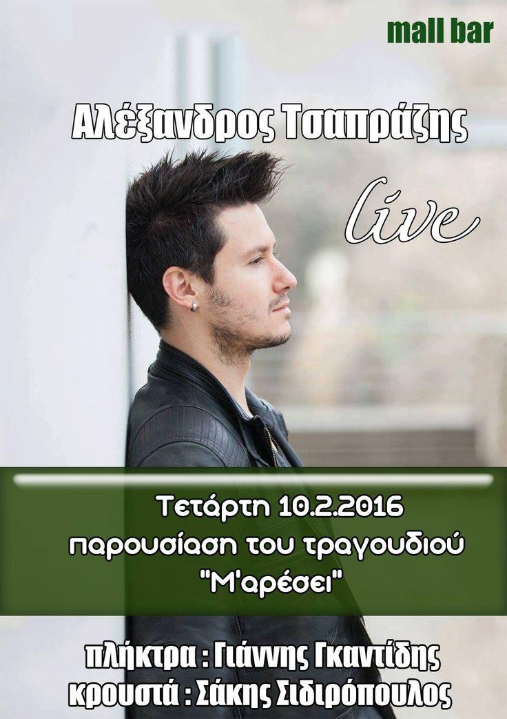Αλέξανδρος Τσαπράζης Live @ Mall Bar & Coffee house στη Βέροια ! ! ! Πλήκτρα : Γιάννης Γκαντίδης Κρουστά : Σάκης Σιδηρόπουλος
