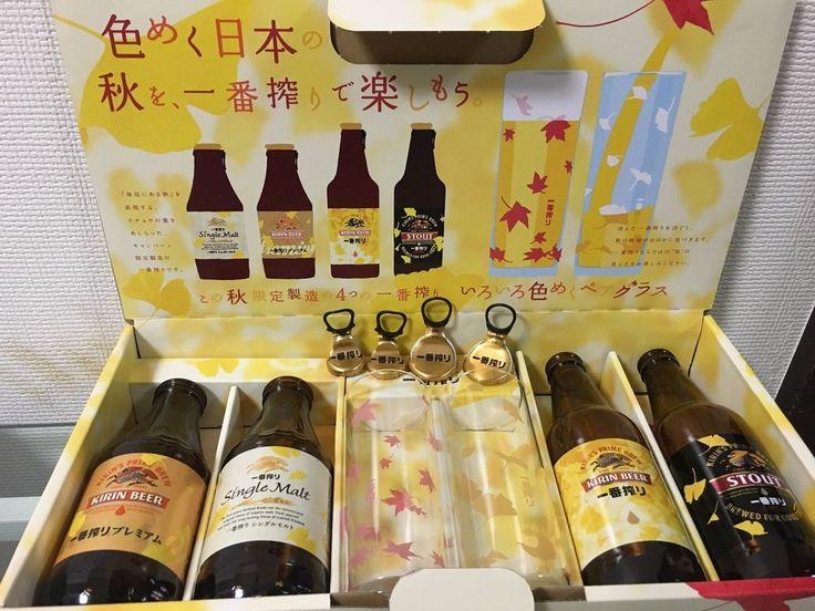 KIRIN BEER ICHIBANSHIBORI Aki Biyori SET bottle glass 4 bottles and 2 glasses