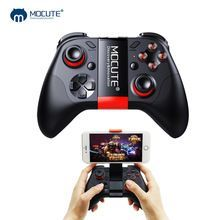 -32% 2 DAYS LEFT Mocute 054 Bluetooth Gamepad Android Joystick PC Wireless Remote Controller VR Game Pad Mouse for PC Smart Phone for VR TV BOX