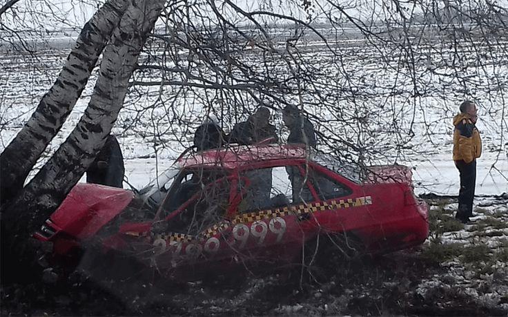 На трассе Уфа-Оренбург таксист врезался в дерево | #ТаксистыРоссии: http://tkru.ru/threads/na-trasse-ufa-orenburg-taksist-vrezalsja-v-derevo.8712/