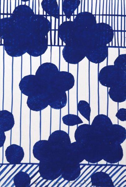 Clouds pattern by Japanese textile brand SOU · SOU | www.sousou.co.jp