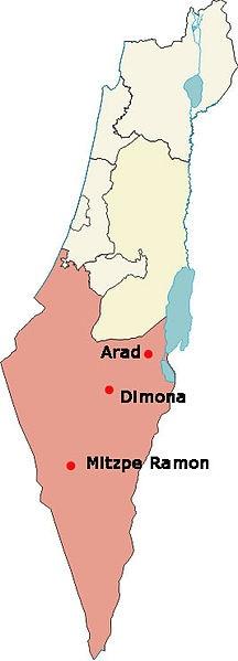Principais cidades onde Black Hebreus vivem em Israel, em 2007 (em um mapa da região sul de Israel). O mais importante é Dimona