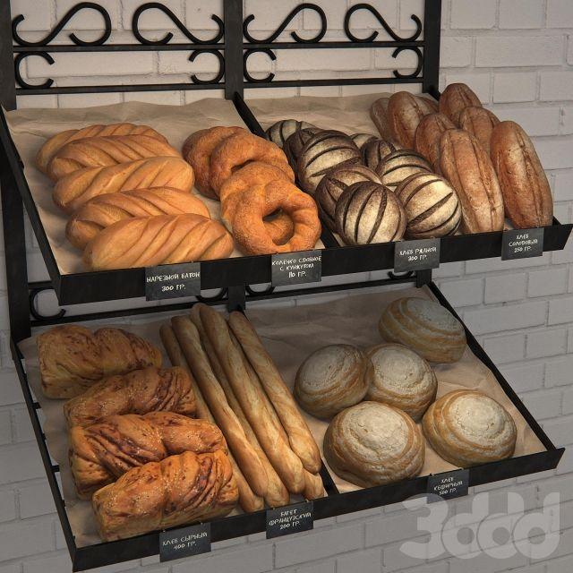 Стеллаж с хлебом