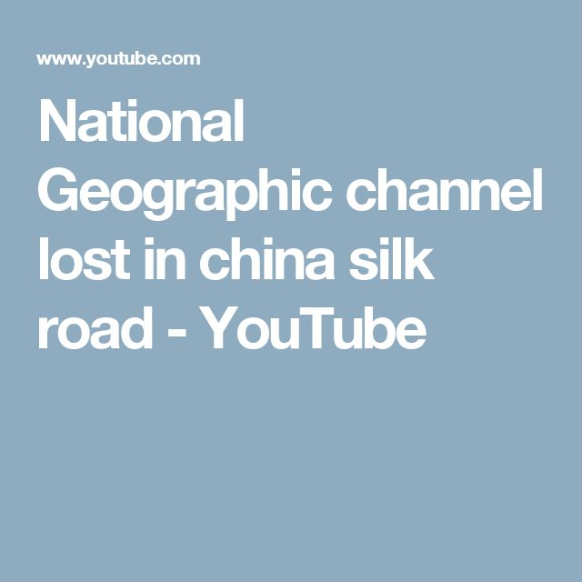 National Geographic channel lost in china silk road - YouTube