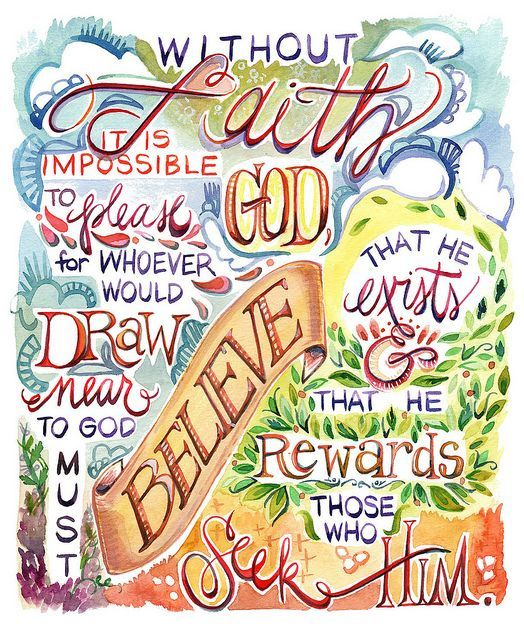 Without Faith It Is Impossible To Please God...! Faith