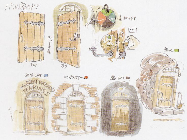 Howl's Moving Castle's sketches