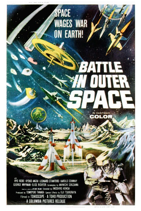 10 best images about 50 39 s horror thriller sci fi for Outer space movies