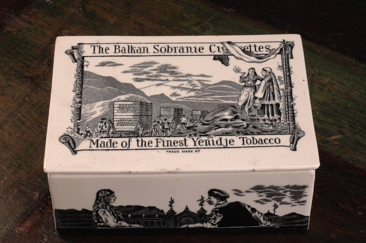 Balkan Sobranie Cigarette Box, England by dinaandpartners on Etsy