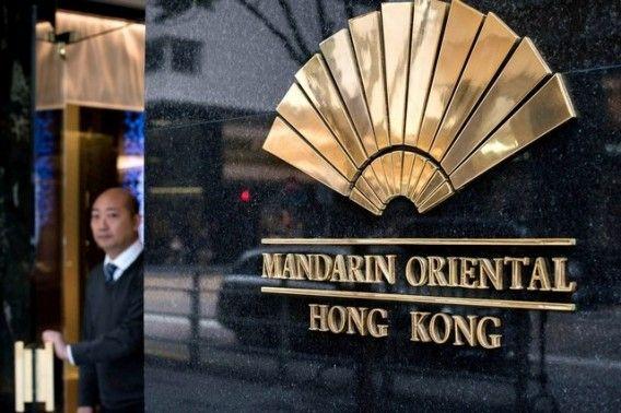 Mandarin Oriental Hotel Group announces second project in Dubai