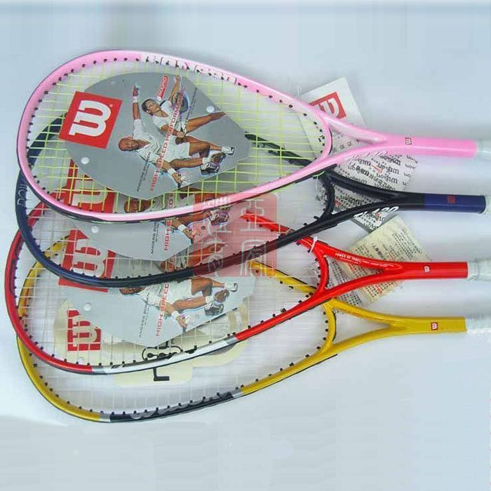 Light Carbon Squash Rackets with Bag and String Grip