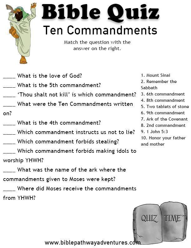 Printable bible quiz - Ten Commandments.