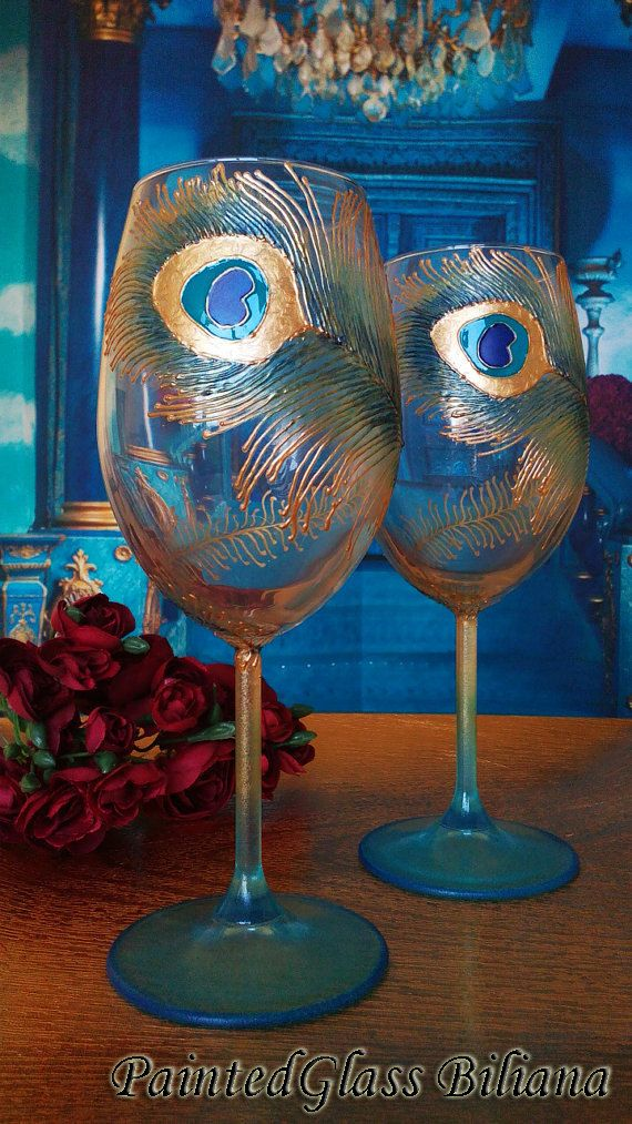 Delicate hand painted set of 2 wine glasses with a modern peacock theme design in turquoise, blue and gold color. The glasses can be personalized by adding names/ date on the stem in gold color, just send me a message when making the order. Safety packing, ready to ship. Аuthors design,free hand painting.  Unique charming gift for a wedding, anniversary, birthday or just a romantic dinner. Only hand washing. You can see other peacock designs here: brandy glasses…