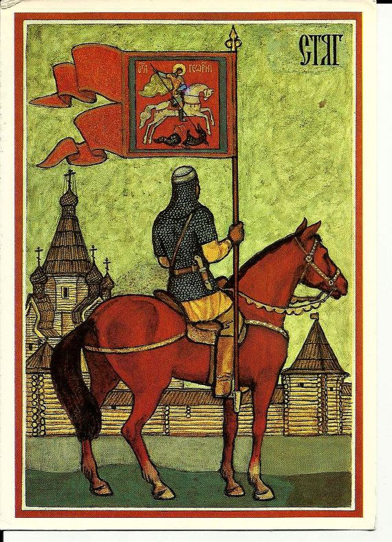 Banner St. George the Victorious  Ancient Russian  by LucyMarket