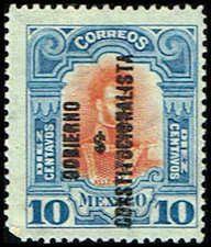 Mexico #428 Stamp  10c Ignacio Allende Stamp Overprinted #allende #mexico #mexican #stamps #postagestamps #vintagestamps