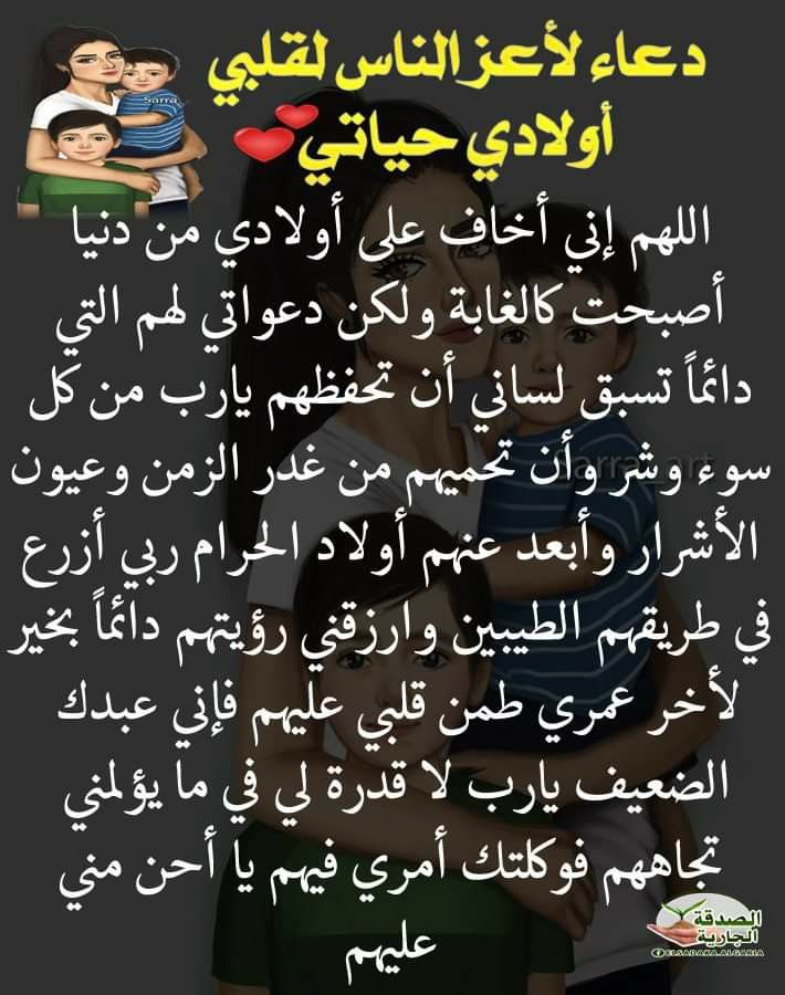 Pin By The Noble Quran On اولادي زوجي عائلتي Cool Words Projects To Try Words