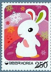 Year of the Rabbit Postal Stamps. February 7th, 2011 ... Canada