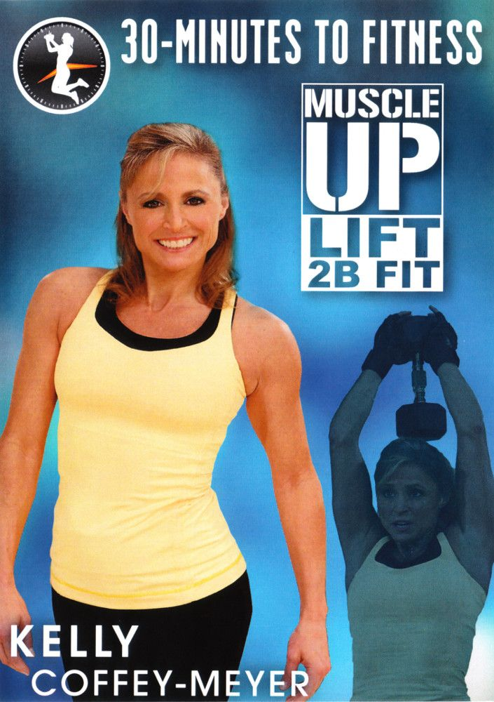 Kelly Coffey-Meyer hosts this workout video the gives viewers a half-hour routine involving weight lifting in order to build muscle and burn calories.