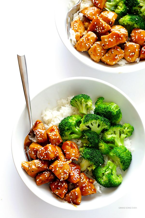 This 20-Minute Teriyaki Chicken recipe is quick and easy to make, naturally-sweetened with honey, and so flavorful!   gimmesomeoven.com