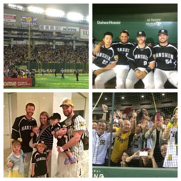 クライマックスシリーズ 巨人に4連勝 喜ぶ選手 ファン #hanshin #tigers #阪神タイガース
