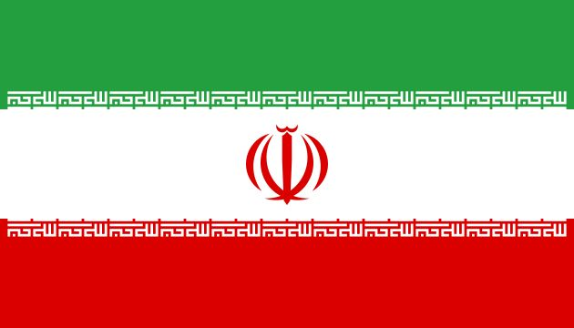 """February 14 – The Iranian government bans rock & roll, claiming that this form of music is against the concepts of Islam and is a health hazard. Iranian doctors warn of the risk of injuries to the hips from the """"extreme gyrations"""" of rock & roll dances."""
