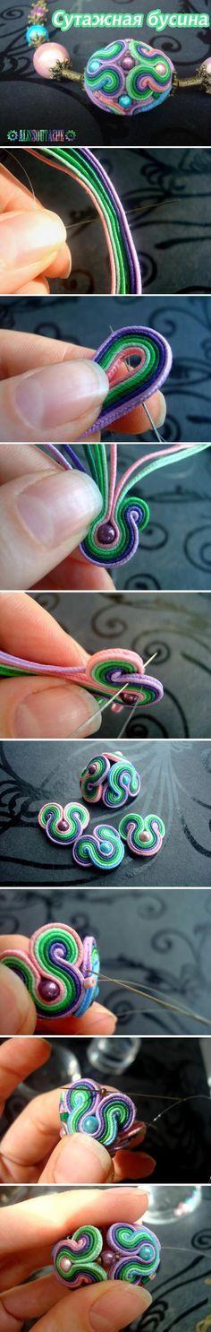 Создаем бусину в технике объемной сутажной вышивки / Soutage Bead Tutorial