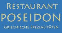 Restaurant Poseidon, Leonrodstr. 85, 80636 München (Umgebung: Neuhausen, Schwabing, Rotkreuzplatz, Stiglmaierplatz, Maxvorstadt, Olympiaturm, Olympiastadion, BMW-Welt)